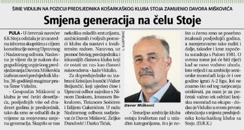 KK Stoja - članak Glas Istre